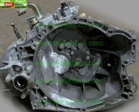 Request a Peugeot 307 used gearbox here - both manual and automatic